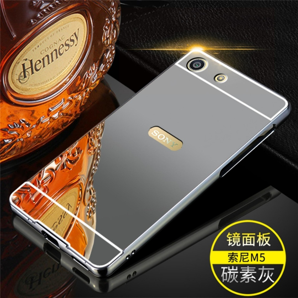 Luxury Metal Frame And Mirror PC Back Cover For So ny Xperia M5 .