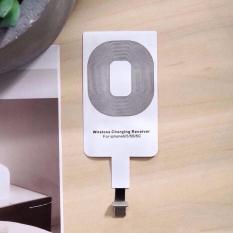 Mạch hỗ trợ sạc không dây dùng cho Iphone 5/6/7 mới.