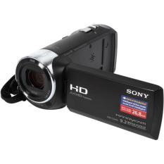 Máy quay thẻ nhớ Sony HDR-CX405E (Đen)