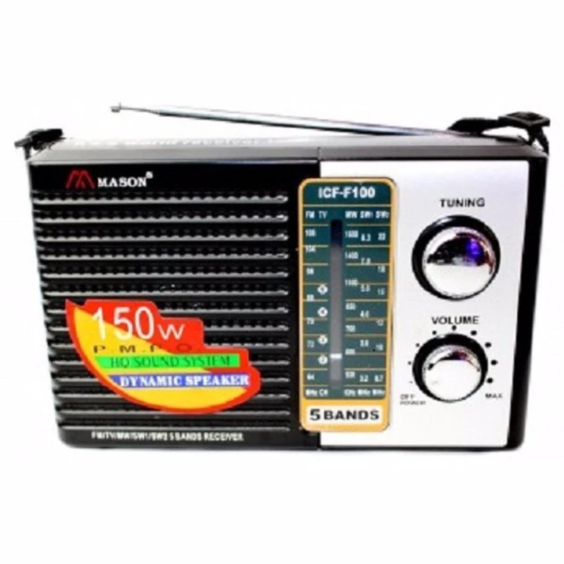 Máy radio chuyên dụng Mason ICF-F100 (Benry) (Đen)