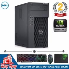 Máy trạm làm đồ họa Dell Precision T1650 (Xeon E3-1225, Ram ECC 12GB, SSD 120GB, HDD 1TB, VGA: Quadro 600) + Quà Tặng – Hàng Nhập Khẩu
