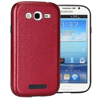 Mooncase Dual Layer Brushed Anti-Scratch Protective Case Cover ForSamsung Galaxy Grand Duos (i9082) Red - intl