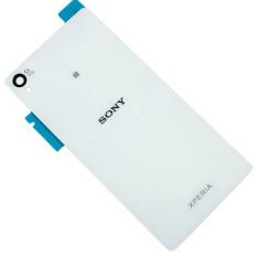 Nắp Lưng cho điện thoại sony Z3 (trắng)
