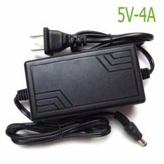 Nguồn vỏ nhựa 5V – 4A