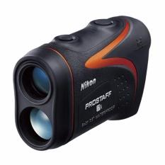 Ống nhòm Nikon Prostaff 7i Laser Range Finder