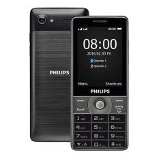Philips E570 – Hãng Phân phối chính thức