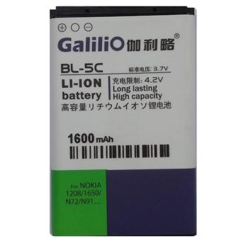 Pin BL-5C cho Nokia E50/ N91/ 1110i/ 1100/ 6230i - Galilio 1600mAh (Đen) - 8154812 , GA334ELAA0TJ1TVNAMZ-1031295 , 224_GA334ELAA0TJ1TVNAMZ-1031295 , 150000 , Pin-BL-5C-cho-Nokia-E50-N91-1110i-1100-6230i-Galilio-1600mAh-Den-224_GA334ELAA0TJ1TVNAMZ-1031295 , lazada.vn , Pin BL-5C cho Nokia E50/ N91/ 1110i/ 1100/ 6230i - Galil