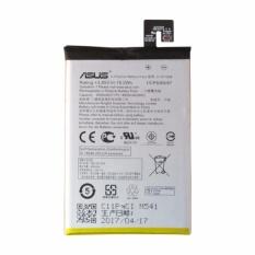 Pin dành cho Asus Zenfone Max (ZC550KL) 5000mAh – Hàng nhập Khẩu