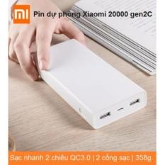 Pin Dự Phòng Xiaomi 20.000mAh Gen 2C (2017) - Hãng Phân Phối Chính Thức