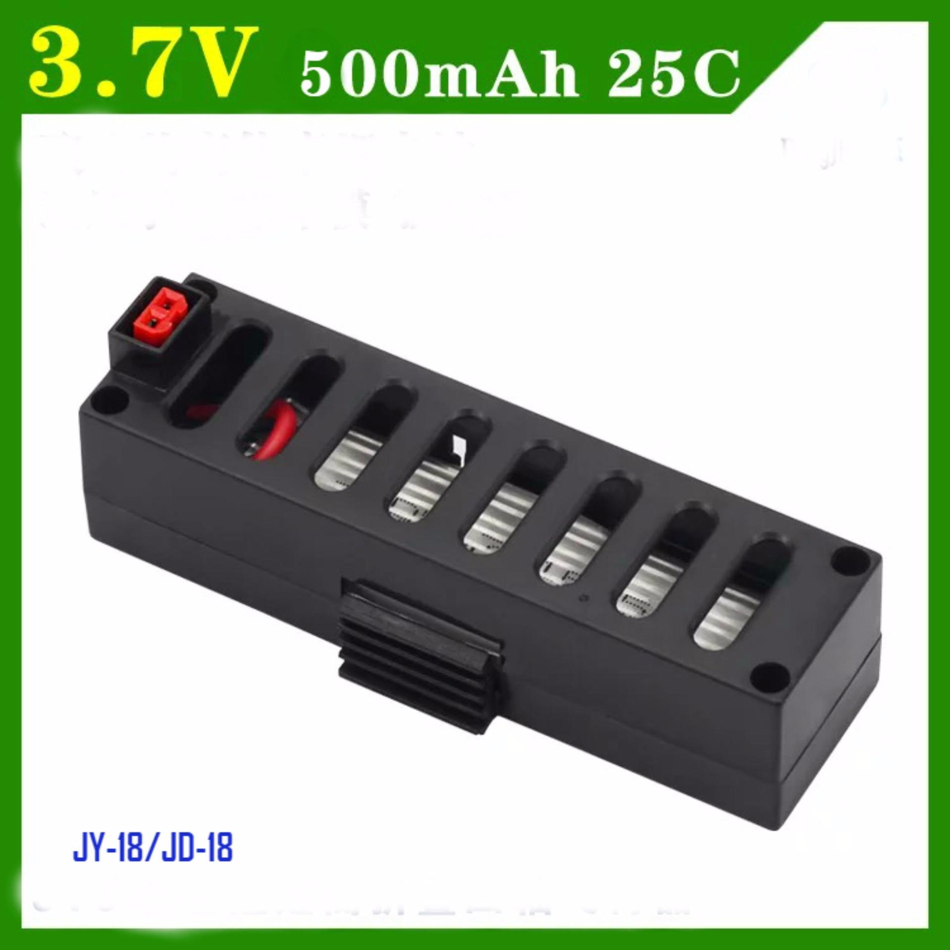 Pin Flycam JD018 / JY018 3.7V 500mAh 25C ( JD 18 / JY 18 )