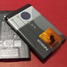 Pin Nokia BL-4C(Chống Phù Pin) Tương Thích với Nokia:6131;6101;6100;6066;7270;6301;1202;X2;2690;6300;6102…vv – Hàng Nhập Khẩu Nguyên Bản