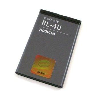 Pin Nokia BL 4U xịn nhập khẩu dành cho nokia E66 (Đen)