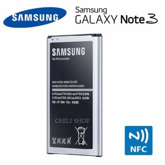 Pin Samsung Galaxy Note 3 N9000