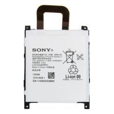 Pin Sony Xperia Z1S xách tay Mỹ 3000mAh – Hàng nhập Khẩu