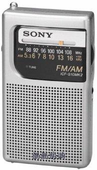 Radio SONY ICF-S10MK2 (Bạc)