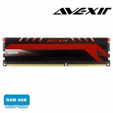 RAM máy tính DDR3 AVEXIR 4GB Bus 1600 Tản nhiệt - Có đèn Led (Đỏ)