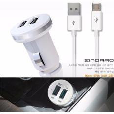 Sạc điện thoại 2 ổ cáp Micro USB trên ô tô SJ Korea DL-506 cao cấp HH553