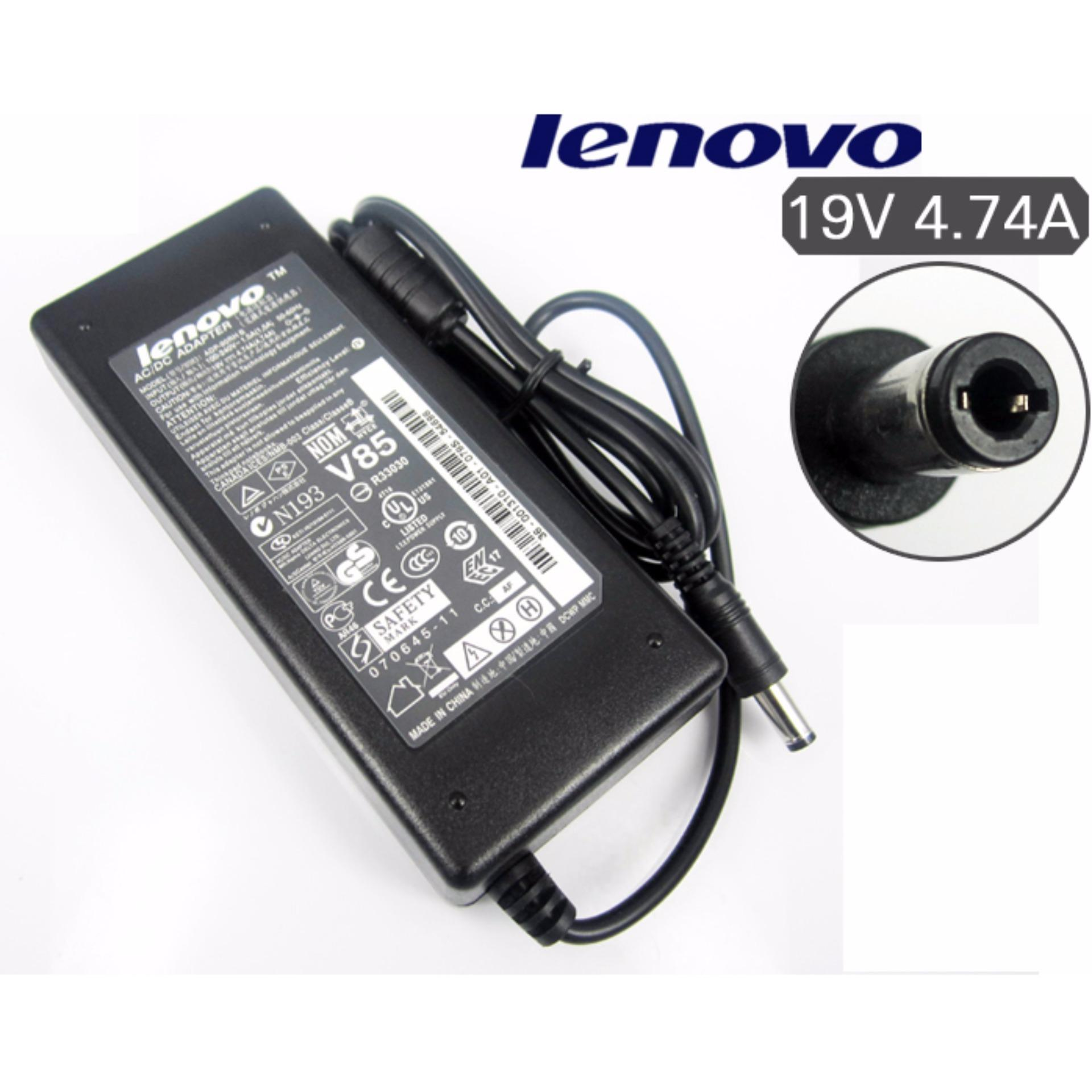 Sạc laptop Lenovo 19v – 4.74A Adapter