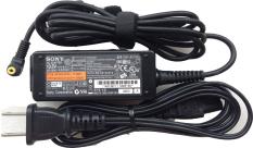 Sạc Laptop SONY 10.5V-2.9A – Hàng nhập khẩu