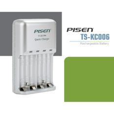 Sạc pin Ni-MH AA/AAA Pisen (Xám)