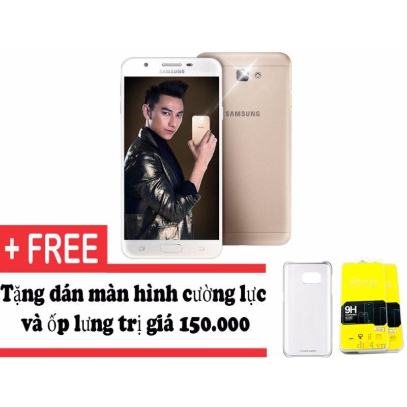 Samsung Galaxy J7 Prime (Vàng) - Hàng nhập khẩu + Tặng dán màn hình cường lực và ốp lưng