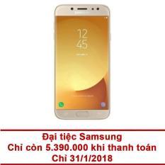 Báo Giá Samsung Galaxy J7 Pro 2017 32GB Ram 3GB (Vàng) – Hãng phân phối chính thức
