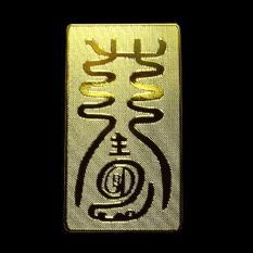 Sticker dán điện thoại chắn sóng điện từ Bùa thịnh vượng Ecolife