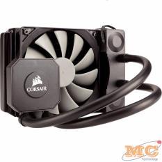 Mua Tản nhiệt nước CPU All in One Corsair Hydro Cooler H45 ở đâu tốt?