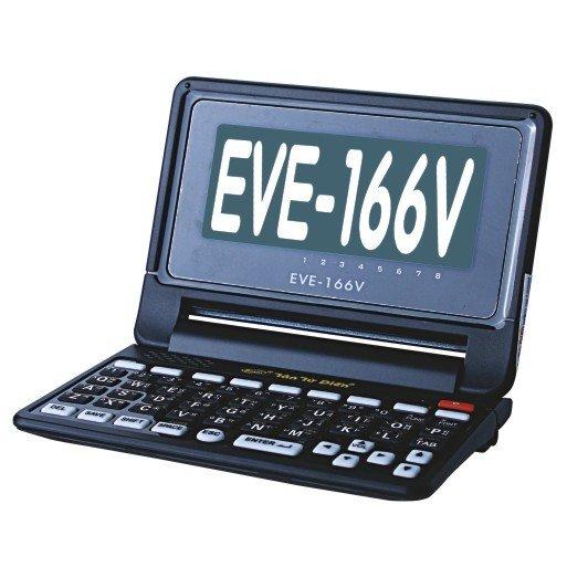 Nơi mua Tân từ điển EVE-166V (Xanh)