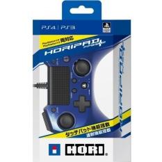 Tay cầm Hori Pad FPS Plus dành cho PS3/PS4