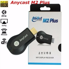 Thiết bị HDMI không dây Detek AnyCast M2 Plus Ram 256 (Đen)