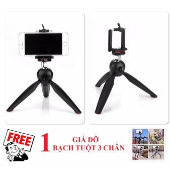 Tripod mini cho điện thoại và máy ảnh YT228 (Đen) + Tặng 1 giá đỡ 3 chân bạch tuột - 8404883 , OE680ELAA6EZKVVNAMZ-11829024 , 224_OE680ELAA6EZKVVNAMZ-11829024 , 95000 , Tripod-mini-cho-dien-thoai-va-may-anh-YT228-Den-Tang-1-gia-do-3-chan-bach-tuot-224_OE680ELAA6EZKVVNAMZ-11829024 , lazada.vn , Tripod mini cho điện thoại và máy ảnh YT