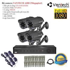 Trọn bộ 4 Camera quan sát AHD 2.0MP VANTECH VP-200A FULL1080