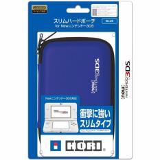 Túi Bảo Vệ Máy New 3DS XL/LL và Old 3DS XL/LL