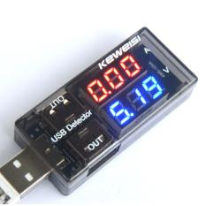 Máy bộ dò điện áp dòng điện sạc USB-Quốc Tế