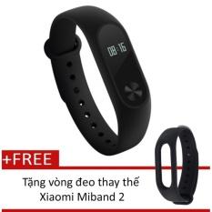 Vòng đeo tay Xiaomi Miband 2 (Đen) + Tặng vòng đeo thay thế Xiaomi Miband 2 (Đen)