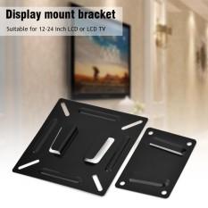 Kệ treo tường Đứng Giá Đỡ cho 12-24 inch LCD LED TV MÁY TÍNH Màn Hình-quốc tế