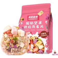 Ngũ Cốc Ăn Kiêng Giảm Cân Keto Mix Hoa Quả Sữa Chua (Hồng Schua 400Gr)