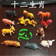 Bộ đồ chơi mô hình động vật 12 con giáp bằng nhựa