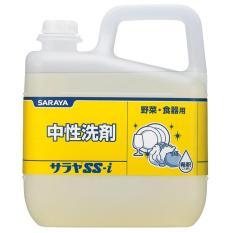 Nước Rửa Chén Và Rau Củ Hoa Quả Neutral Detergent Saraya SS – Hàng Nhập Thái Lan