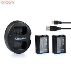 Combo pin sạc KINGMA NP-FW50 cho máy ảnh SONY