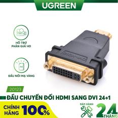 [Nhập ELMAY21 giảm thêm 10% đơn từ 99k] Đầu chuyển đổi HDMI đực sang DVI-I (24+5) cái mạ vàng cao cấp UGREEN 20123 (đen)