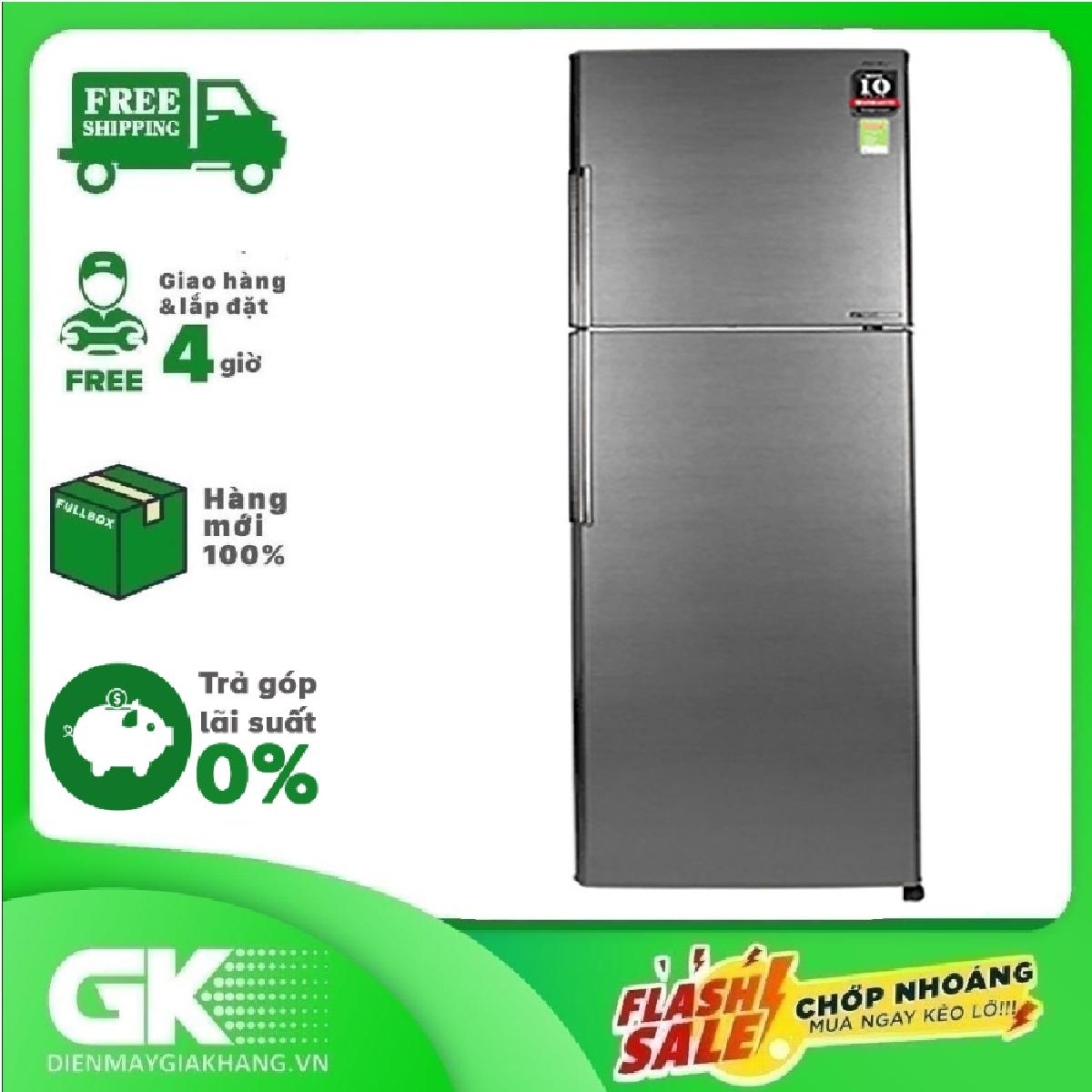 TRẢ GÓP 0% – Tủ lạnh Sharp Inverter 315 lít SJ-X346E-DS- BTRẢo hành 12 tháng