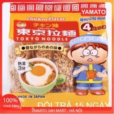 Mỳ Tokyo Noodle Cho Bé Vị Trứng Nhật Bản, Mì Cho Bé Ăn Dặm, Mì Hữu Cơ Cho Bé, Mì Em Bé, Mì Tôm Cho Bé