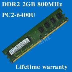 Bộ nhớ RAM DDR2 2GB Bus 800 tháo máy đồng bộ cho máy PC