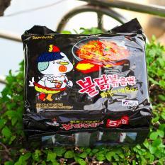 Combo 5 Gói Mì Gà Cay Samyang Hàn Quốc (140g x 5) Mì Siêu Cay, Loại Siêu Ngon !!!, Mỳ Gà Cay, Mỳ Cay Hàn Quốc, Mystore247