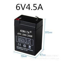 Ắc qui điện 6V4.5A và 6V7AH phụ kiện ô tô xe máy điện đồ chơi bảo hành 3 tháng