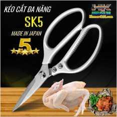 DEAL LAZ – Kéo cắt đa năng SK5-Japan chuyên cắt gà, vải, làm bếp cao cấp