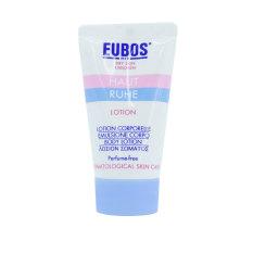 Dung dịch dưỡng da trẻ em EUBOS Haut Ruhe Lotion size du lịch 15ml