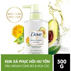 Kem xả Dove phục hồi hư tổn chiết xuất bơ & dầu dầu Argan Botanical Selection 500g